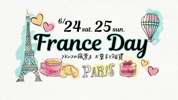 facebook-cover_franceday