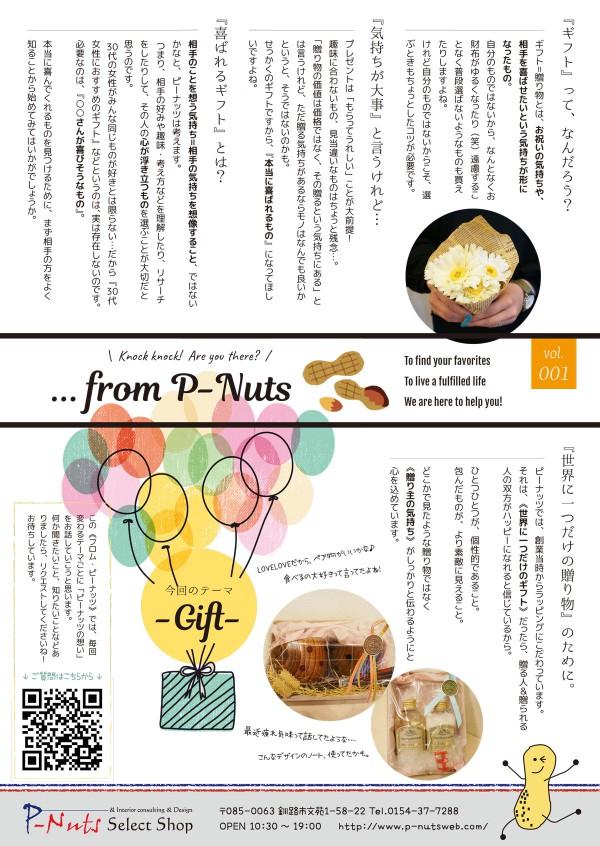 newsletter_001